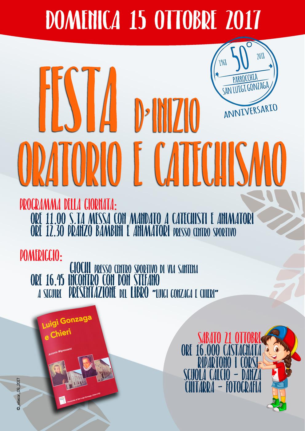 Volantino-inizio-Oratorio-2017-18