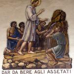 s.clemente romano_532_600