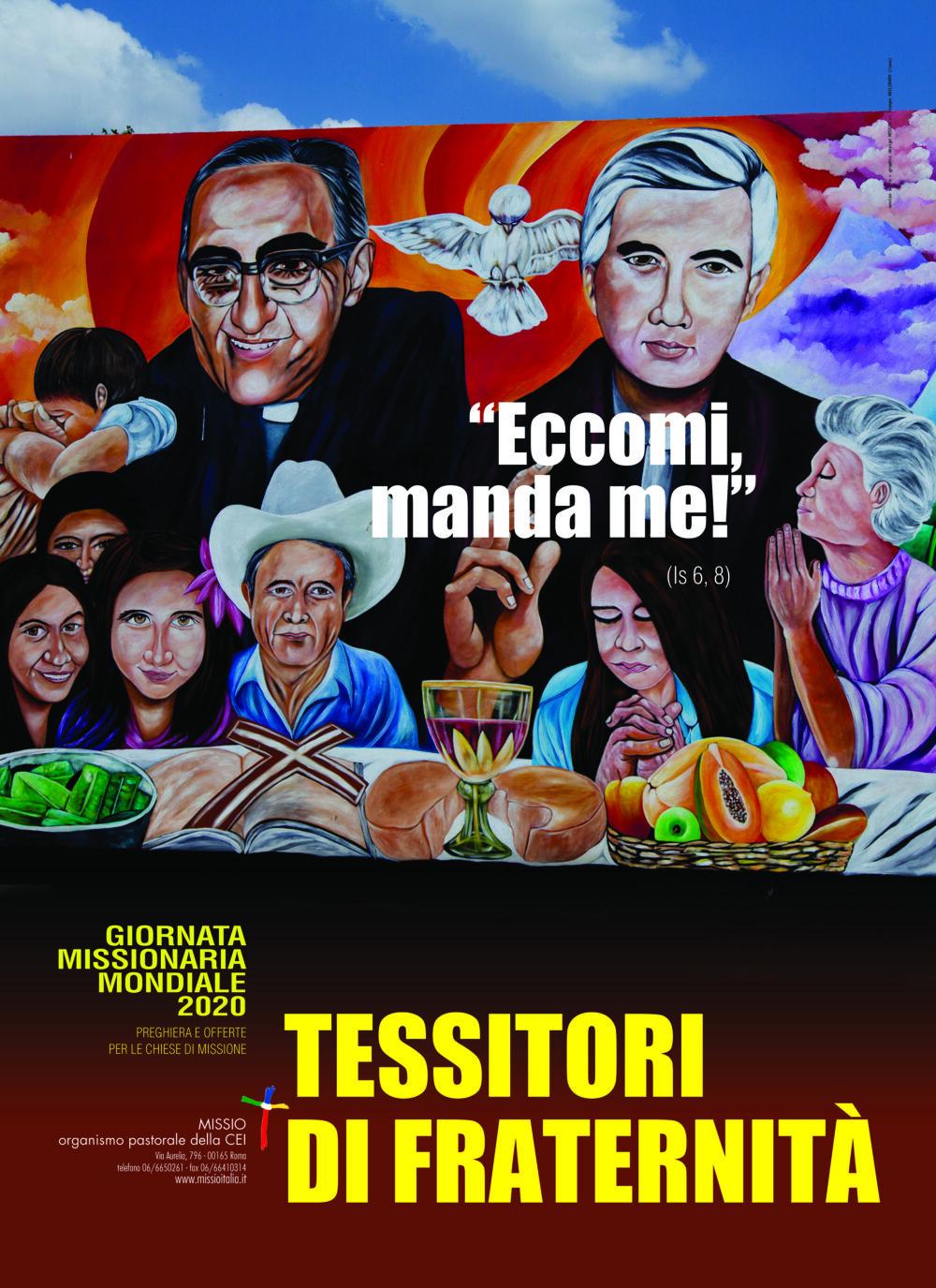 Manifesto-GMM-2020-e1602508586215